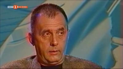 Спомен за Георги Коритаров
