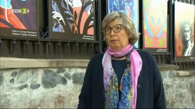 Изложба, посветена на 700 години от смъртта на Данте Алигиери