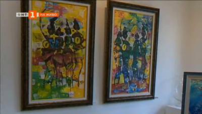 Африканско изкуство в галерия Лик