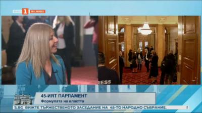 Цецка Бачкова, Демократична България: Безусловна подкрепа за кабинет не можем да дадем