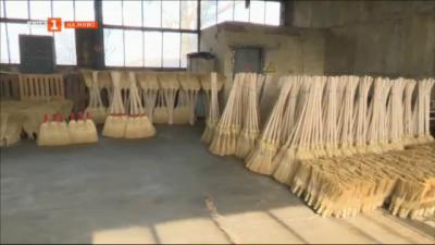 Единствената на Балканите фабрика за метли