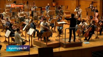 Концерт на Атанас Кръстев със Софийската филхармония