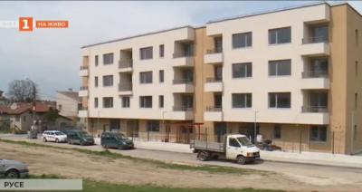 Настаняват социално слаби семейства в нов блок в Русе