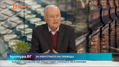 Проф. Александър Шурбанов на 80 години