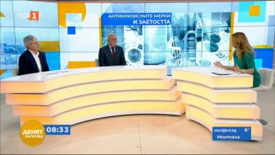 Икономическите и социални мерки - коментар на Радосвет Радев и Пламен Димитров