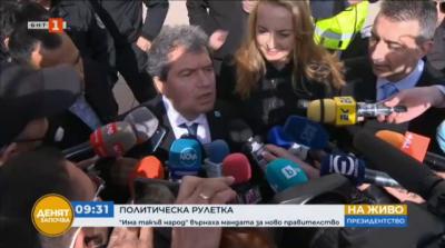 Антоанета Стефанова: Винаги ясно сме заявявали, че няма да правим безпринципни коалиции