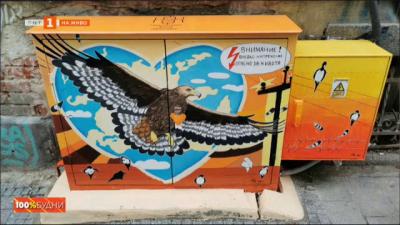 Кой рисува по електрическите табла в София?