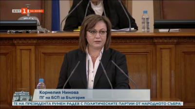 Корнелия Нинова: Бихме подкрепили правителство на Има такъв народ