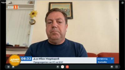 д-р Иван Маджаров: Нуждаем се от Национален оперативен щаб