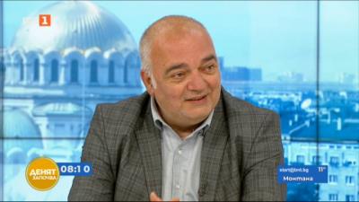 Арман Бабикян: Капаните, заложени от Борисов, са широко отворени и трябва да се внимава