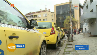По-скъпи таксита в Благоевград