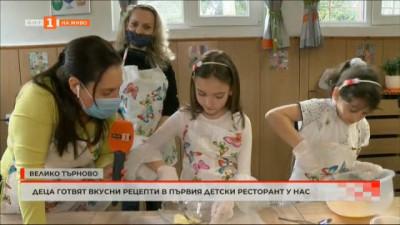 Храна в кутия - деца готвят за деца във Велико Търново