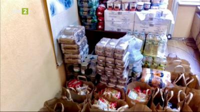 Акции осигуряват лекарства, храни, дрехи и всичко, от което се нуждаят хората