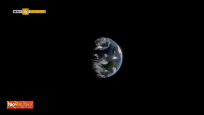 Отбелязваме Деня на Земята