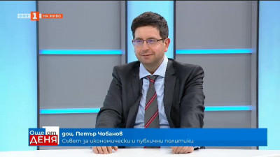 доц. Петър Чобанов: Необходима е спешна актуализация на бюджета