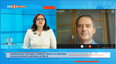 Напрежението между Русия и Чехия и българската връзка