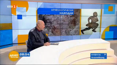 Уникална археологическа находка край София