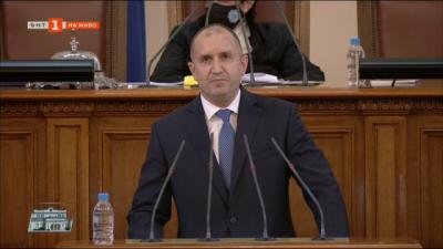 Президентът към народните представители от 45-ото Народно събрание: На Вас се пада мисията да възродите парламентаризма