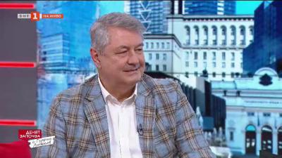 Васил Симов: През годината на пандемия нямаше поевтиняване на стоки