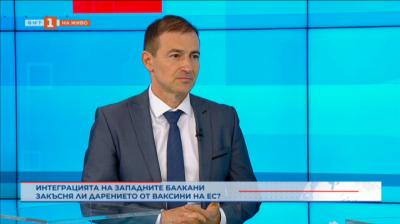 Андрей Ковачев: Искаме страните от Западните Балкани бързо да са част от ЕС