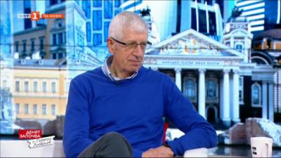 Румен Овчаров: На колко етапа ще се отстрани ГЕРБ от властта е сложен въпрос, но първият етап завърши