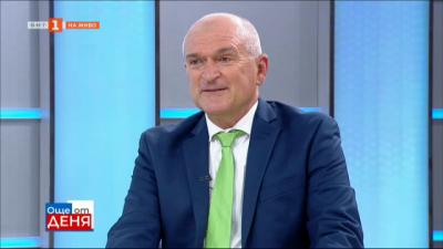 Димитър Главчев: Нека да спазваме законите