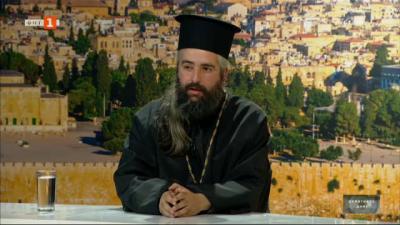 Разговор с протойерей Владимир Дойчев за грехопадението, покаянието, прошката