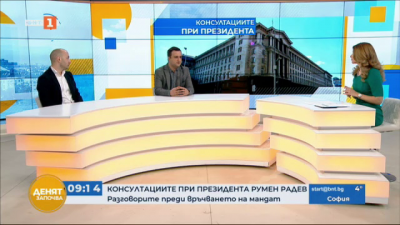 Преди консултациите при президента Радев - анализират политолозите