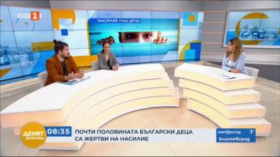 Ивайло Спасов: В обществото има висока толерантност към насилието