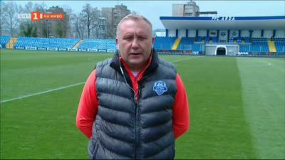 Арда за първи път на финал за Купата на България - интервю с треньора Николай Киров