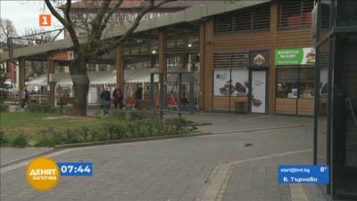 Удължаване на мерките за малкия и среден бизнес в София