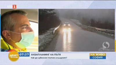 Аквапланинг на пътя. Как да избегнем пътен инцидент?