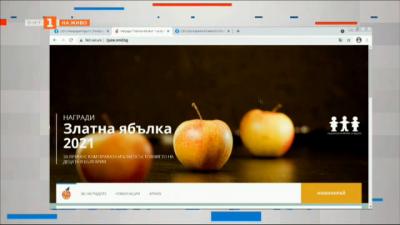 Екипът на България в 60 минути е номиниран за награда Златна ябълка
