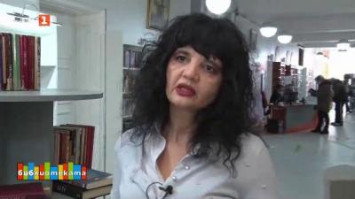 Какво чете... Лилия Абаджиева