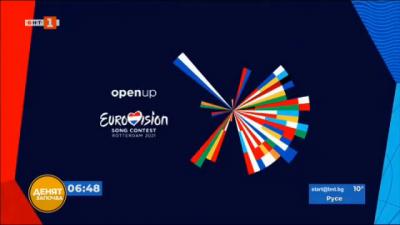 Журналисти от популярните медии за Евровизия