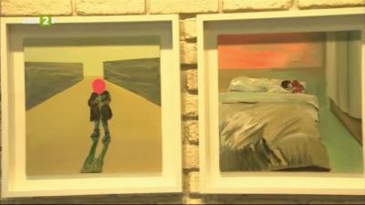 """""""Поглед от облака"""" с картините на Нора Ампова"""
