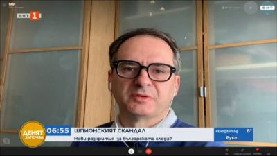 Нови разкрития: Има ли връзка между взривовете в Чехия и отравянето на Гебрев