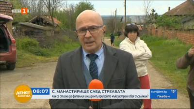 Манастрище след стрелбата: Конфликт с извършителя в селото е имало отдавна