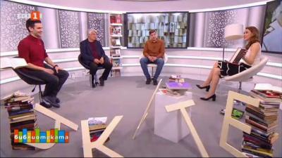 Проектите на сдружение Българска история