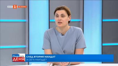 """Зам.-министър Карина Ангелиева: Имаме сериозна компонента """"Наука"""" в Плана за възстановяване и устойчивост"""