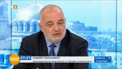 Законодателните предложения на Изправи се! Мутри вън! - разговор с Арман Бабикян