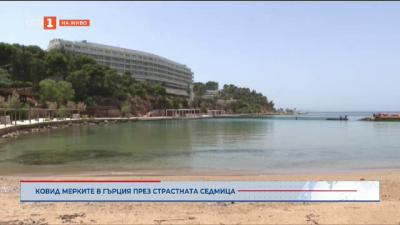 Гръцките власти удължиха ограничителните мерки срещу Covid