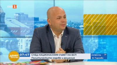 Александър Симов, БСП: Склонни сме да подкрепим правителство на Има такъв народ