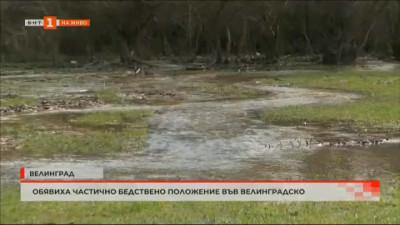 Обявиха частично бедствено положение във Велинградско