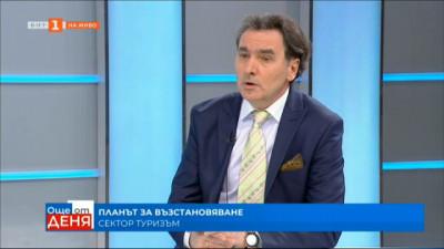 Мартин Захариев: Настояваме за пълен рестарт на летния сезон