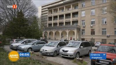 Съвместна операция на български и полски лекари за имплантиране на кохлеарен апарат
