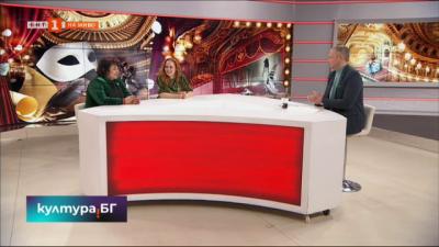 """Премиера на """"Бележките под линия"""" в Народния театър Иван Вазов"""