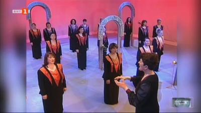 Химни на православието: Совет превечный