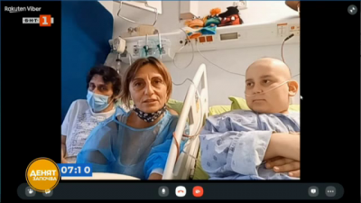 10-годишният Дени се възстановява след трансплантация на стволови клетки в Израел