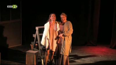 """Спектакълът """"Парченца от слънце и облак"""" в нов театър НДК"""